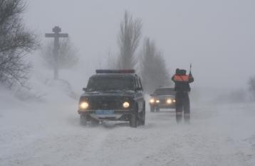 В четырех областях Украины перекрыты дороги