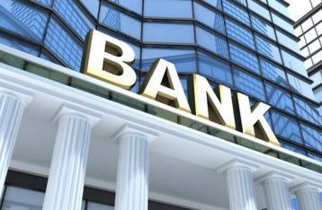 Банки Украины назвали самыми ненадежными в мире
