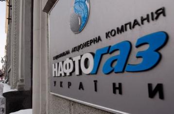 В «Нафтогазе» не исключают закупку российского газа в феврале