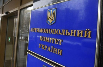АМКУ оштрафовал «Газпром» на 85 миллиардов