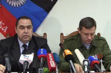 АТЦ: ДНР и ЛНР готовятся к выборам