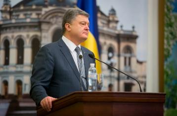 Порошенко: Блокирование децентрализации обострит конфликт на Донбассе