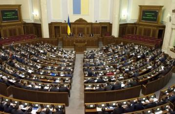Рада не стала отменять внеочередные выборы мэра Кривого Рога