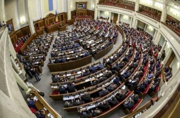 Депутаты не включили в повестку дня отмену скандальной поправки в бюджет