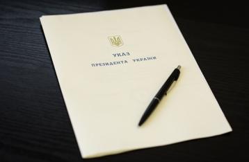 Порошенко назначил двух судей КСУ