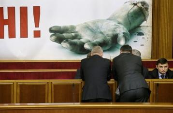 В рейтинге коррупции Украина поднялась только на один балл