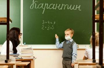 Карантин в киевских школах продлили еще на неделю