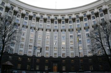 Гройсман: Отчет Кабмина в Раде может состояться 16-19 февраля