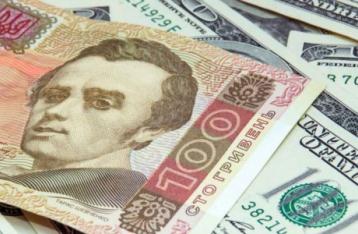 Гривня на межбанке упала до 26 за доллар