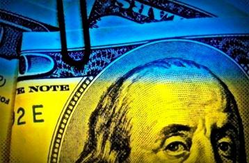 Госдолг Украины сократился до $65,5 миллиарда