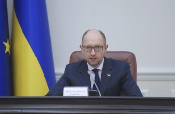 Яценюк объяснил отставку министров политическим давлением