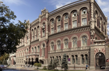 Международные резервы Украины выросли до $13,4 миллиарда