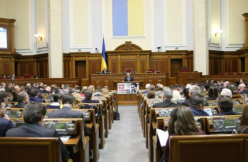 ВР требует от Яценюка за месяц назначить руководство 30 госпредприятий