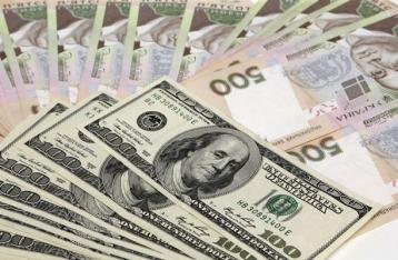 Нацбанк опустил курс гривни до 29 за евро