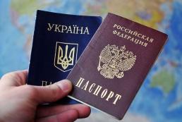 Россия обещает симметричный ответ на введение виз Украиной