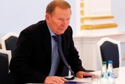 Кучма предложил перенести заседание контактной группы