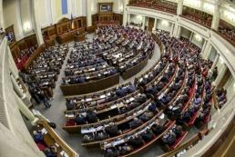 Луценко: У Яценюка нет поддержки в Раде, в коалиции – кризис
