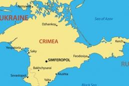 Украина решила декоммунизировать Крым