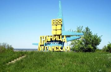 Тука: НВФ обстреляли Станицу Луганскую и Лобачево, поврежден газопровод