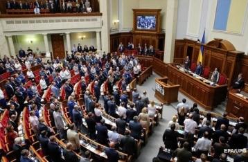 Президент внес в Раду три «безвизовых» законопроекта