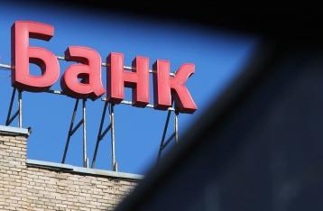 За год украинские банки получили почти 67 миллиардов убытков