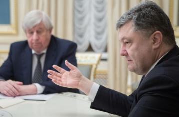 Порошенко попросил Шокина уйти в отставку