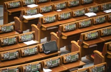 ВР приняла закон о «партийном рабстве»