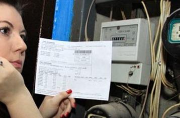 Очередное повышение тарифов ожидает украинцев с апреля