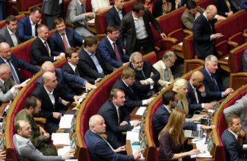Нардепы не отправили Кабмин в отставку