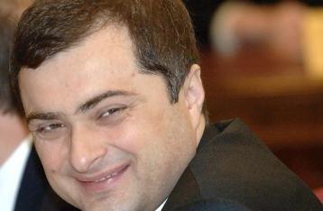 СБУ: Вчера Сурков был в Донецке