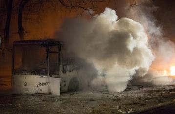 В Анкаре прогремел взрыв, погибли 5 человек