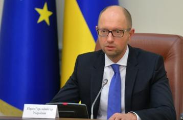 Луценко: За отставку Яценюка могут проголосовать на этой сессии