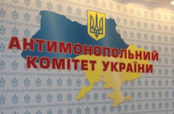 АМКУ направил «Газпрому» решение по штрафу на 86 миллиардов