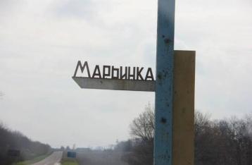 Штаб: Информация о наступлении на Марьинку не подтвердилась