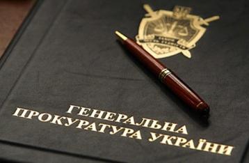 В ГПУ не исключают, что Шокин останется генпрокурором