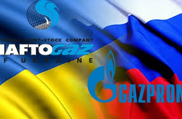 «Нафтогаз» оценивает претензии к «Газпрому» в $30 миллиардов