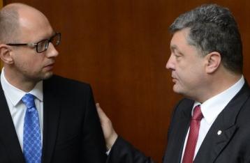 Яценюк – Порошенко: Если я вас не устраиваю, сформируйте новое правительство