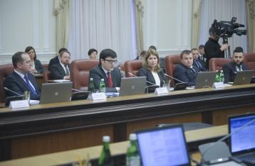 Правительство утвердило 6 членов комиссии по выбору директора ГБР