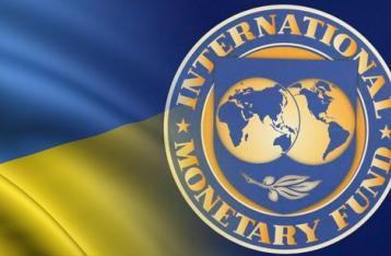 В Минфине не знают, когда сотрудничество с МВФ возобновится