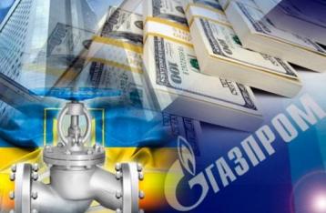 ЕК: Спор между «Нафтогазом» и «Газпромом» в этом году не разрешится