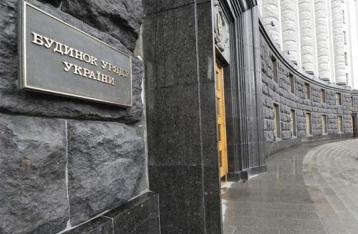 Кабмин запретил чиновникам критиковать власть