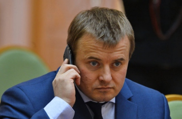 Демчишин назвал дату трехсторонней встречи по газу