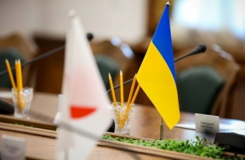Япония выделила Украине $300 миллионов кредита