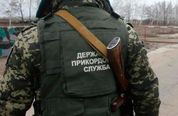 Пункт «Марьинка» вновь закрыт из-за обстрелов