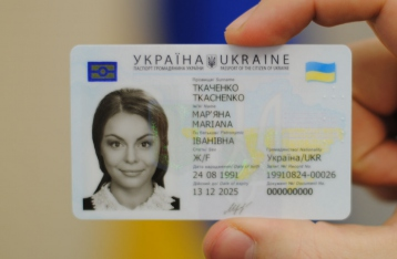 Беларусь не будет пускать украинцев с новыми паспортами