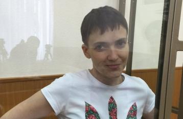 Суд определил дату оглашения приговора Савченко