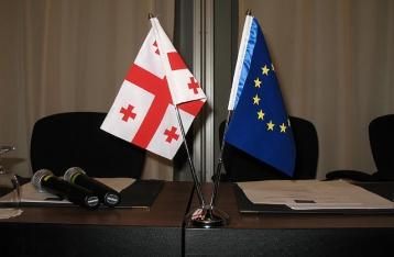 Еврокомиссия поддержала отмену виз для граждан Грузии
