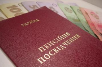 Розенко: Пенсия Азарову начисляться не будет