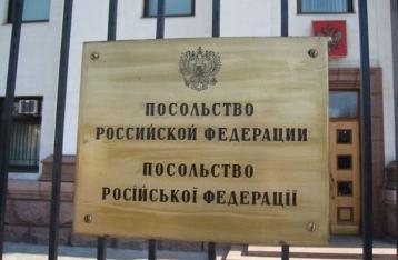 Россия направила Украине ноту из-за атак на дипмиссии