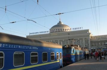 Билеты на поезд «Киев-Одесса» дорожать не будут